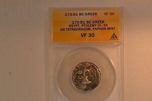 Greek Tetradrachm, Paphos Mint- 170-51 BC.- ANACS VF-30.  Awesome coin!!