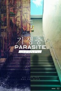Parasite Movie Poster 13x19 inches AB
