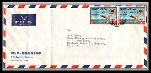 GP GOLDPATH: OMAN COVER 1986 AIR MAIL _CV728_P12
