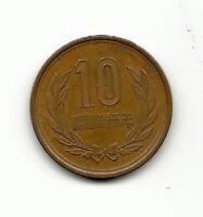 World Coins - Japan 10 Yen 1970 Coin Y# 73a