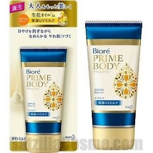 Biore Prime Body Sunscreen Lotion