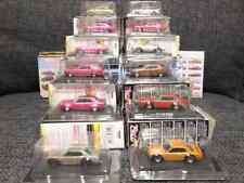 JDM Aoshima Blind Toy Die Cast Minicar Glachan Collection Part 8 12 pieces BOX