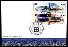 Fußball. EM-2012, Polen-Ukraine. Fußball-Arenen. FDC. Ukraine 2012