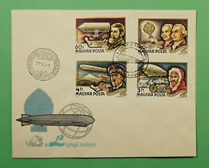 DR WHO 1977 HUNGARY FDC HISTORY OF AIRSHIPS  C240906