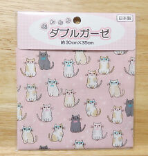 Lovely Animal Gause Fabric  -Cute  Cats - Pink - Beige Cotton