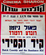 "Israel MOVIE FILM POSTER Paul NEWMAN Robert REDFORD ""Butch CASSIDY Sundance KID"""