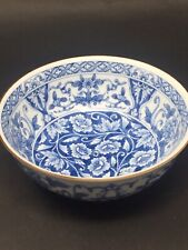 Andrea Ny Sadek Blue On White 6-3/4 Inch Bowl