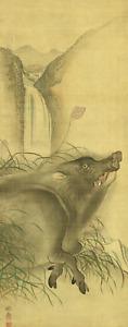 森徹山 MORI TETSUZAN Japanese Big hanging scroll / WILD BORE & WATERFALL Box I982