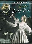 COCTEAU,JEAN  BEAUTY AND THE BEAST (LA BELLE ET LA BETE)  DVD New, Sealed Dolby