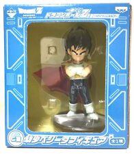 Dragon Ball Z Banprest Lottery Prize Limited Kids VEGETA Vibration Figure Japan