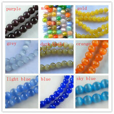 More Colors More Sizes 4mm-14mm Cats Eye Gemstone Round Loose beads