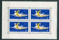 HUNGARY - 1961.Sheet of 4  - Venus Space Probe  MNH!!! CV: 18.00EUR