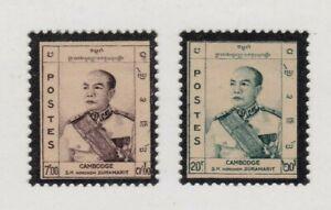 Cambodia stamps #74 - 75, MH OG, XF, full set