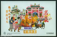 Temples souvenir sheet mnh 1997 Macau #873 boat incense tricycle