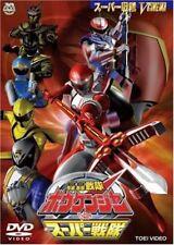 GOGO SENTAI BOKENGER VS SUPER SENTAI-JAPAN DVD K81
