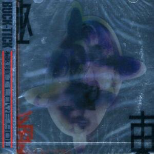 Buck-Tick - Kyokuto I Love You [New CD] Japan - Import