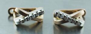 VPKJewelry  Russian Real 14 K 585 Rose and white gold 5,6 gr earrings US Seller