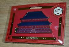 Mulan Imperial Palace Pin Disney Castle Collection Limited Release 03 of 10 3