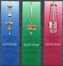 Timbres Arts Israel 764/6 ** (45420AA)