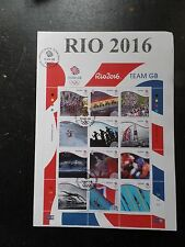 I.O.M.2016 Rio 2016 Souvenier sheet FDC