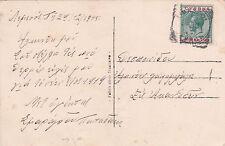 CYPRUS 1915 LIMASSOL TO AKANTHOU POSTCARD SQUARE CIRCLE POSTMARK