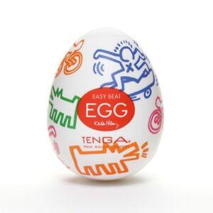 Keith Haring Egg Street, Adult Male Kinky Foreplay Penis Masturbator Sex Toy New