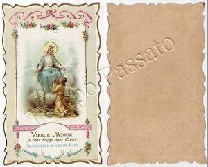 Santino della Vergine Maria