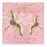 Most Wonderful Mum Mother's Day Greeting Card Beautiful Mothers Day Cards