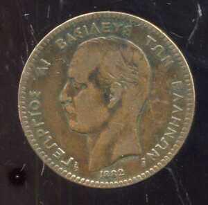 GRECE  GREECE  10 lepta 1882  ( etat )