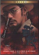 Wu Xia (武俠 / HK 2011) TAIWAN SPECIAL EDITION 2-DVD w/ SLIPCASE ENGLISH SUBS