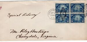 #616 Block of 4 on Cover from Washington, DC to Cherrydale, VA See Details Below