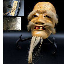 "Japanese Vintage Asunazuchinomikoto (足名槌命) signed ""Kiyomi"" /old man noh"