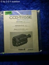Sony Bedienungsanleitung CCD TR55E Video 8 Camera Recorder (#1054)