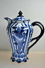 BEAUTIFUL FLOW BLUE CONTEMPORARY DESIGN POT/PITCHER COBALT BLUE PORCELAIN