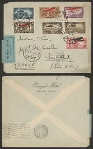 Syria Surcharge 1933 - Air Mail Cover Damascus to France - Hotel IM15