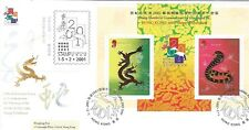 HONG KONG: 2001 HK Exhibition $50 x2 min sheet SGMS1051 Official First Day Cover