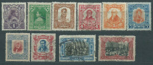 Mexico Mail 1910 Yvert 195/204 Used Missing No 205
