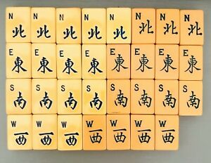 Vintage Mah Jong Tiles Bakelite Winds Butterscotch North South East West Set 31