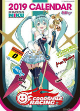 DHL) Racing Miku 2019 Wall Calendar Japan Ensky Vocaloid Hatsune GT Project Girl