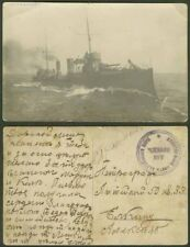 "Russia 1915 card/Destroyer ""Terrible""/Baltic Fleet h.s."