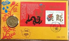 2012 Year of the Dragon - Canberra Stamp Show Overprint PNC 184-250