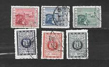 CINA CHINA FORMOSA  -   lot lotto  6 valori USATI 1956