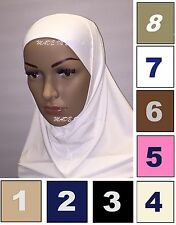 Part of 2 Lekra Plain Hijab Muslim Head Cover Scarf Cap Islam حجاب ليكره قطعتين