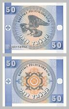 Kirgisistan / Kyrgyzstan 50 Tyiyn 1993 p3 unz.