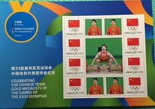 China 2016 31th Rio Olympic Game Gold Medal Men's weightlifting 69 kg