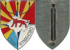 (Escadron d'Hélicoptères 01 - 067) C.S.A.R, KYMAHOBO, (réf A01)