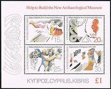 Cyprus 1986 blok 13 nieuw archeologisch museum Postfris Cat waarde € 18