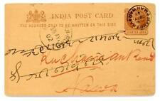 1902 India ¼a stationery postcard from Makrana to Kuchaman Road