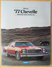 CHEVROLET Chevelle 1977 range USA Mkt brochure catalog - Malibu Classic