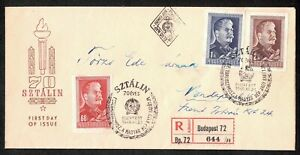 HUNGARY 1949 STALIN 70th BIRTHDAY FDC